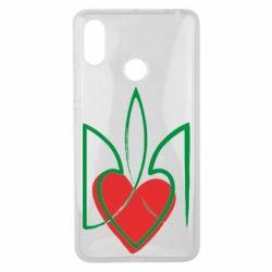 Чехол для Xiaomi Mi Max 3 Серце з гербом - FatLine