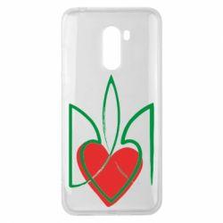 Чехол для Xiaomi Pocophone F1 Серце з гербом - FatLine