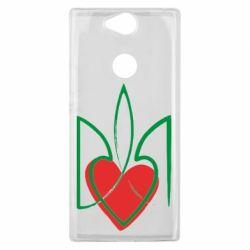 Чехол для Sony Xperia XA2 Plus Серце з гербом - FatLine