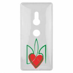 Чехол для Sony Xperia XZ2 Серце з гербом - FatLine