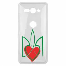 Чехол для Sony Xperia XZ2 Compact Серце з гербом - FatLine