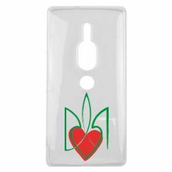 Чехол для Sony Xperia XZ2 Premium Серце з гербом - FatLine