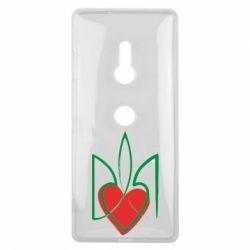 Чехол для Sony Xperia XZ3 Серце з гербом - FatLine