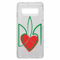 Чехол для Samsung S10+ Серце з гербом