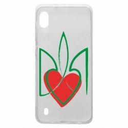 Чехол для Samsung A10 Серце з гербом