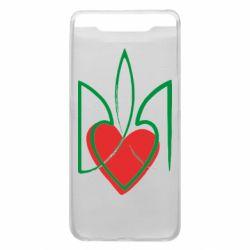 Чехол для Samsung A80 Серце з гербом