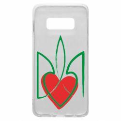 Чехол для Samsung S10e Серце з гербом