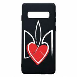 Чехол для Samsung S10 Серце з гербом