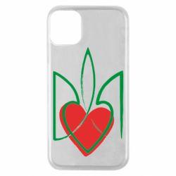 Чехол для iPhone 11 Pro Серце з гербом