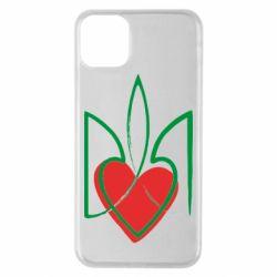 Чехол для iPhone 11 Pro Max Серце з гербом