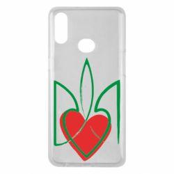 Чехол для Samsung A10s Серце з гербом