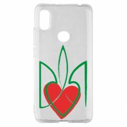 Чехол для Xiaomi Redmi S2 Серце з гербом