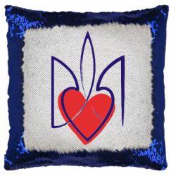 Подушка-хамелеон Серце з гербом