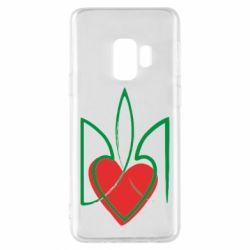 Чехол для Samsung S9 Серце з гербом
