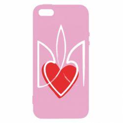 Чехол для iPhone5/5S/SE Серце з гербом