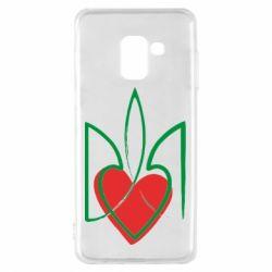 Чехол для Samsung A8 2018 Серце з гербом