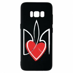 Чехол для Samsung S8 Серце з гербом