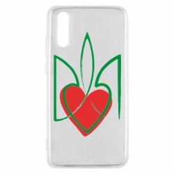 Чехол для Huawei P20 Серце з гербом - FatLine