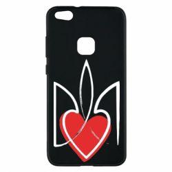 Чехол для Huawei P10 Lite Серце з гербом - FatLine