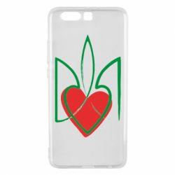 Чехол для Huawei P10 Plus Серце з гербом - FatLine