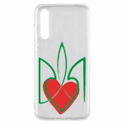 Чехол для Huawei P20 Pro Серце з гербом - FatLine