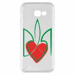 Чехол для Samsung A5 2017 Серце з гербом