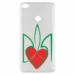 Чехол для Xiaomi Mi Max 2 Серце з гербом - FatLine