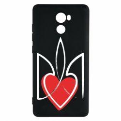 Чехол для Xiaomi Redmi 4 Серце з гербом - FatLine