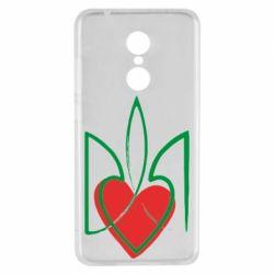 Чехол для Xiaomi Redmi 5 Серце з гербом - FatLine