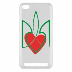 Чехол для Xiaomi Redmi 5a Серце з гербом - FatLine