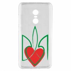Чехол для Xiaomi Redmi Note 4 Серце з гербом - FatLine