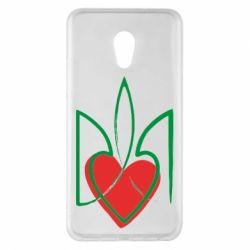 Чехол для Meizu Pro 6 Plus Серце з гербом - FatLine