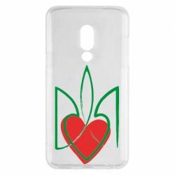 Чехол для Meizu 15 Серце з гербом - FatLine