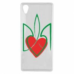 Чехол для Sony Xperia X Серце з гербом - FatLine