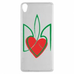 Чехол для Sony Xperia XA Серце з гербом - FatLine