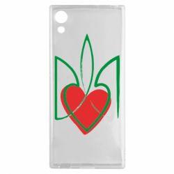 Чехол для Sony Xperia XA1 Серце з гербом - FatLine
