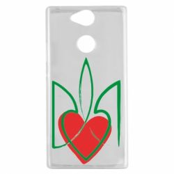 Чехол для Sony Xperia XA2 Серце з гербом - FatLine