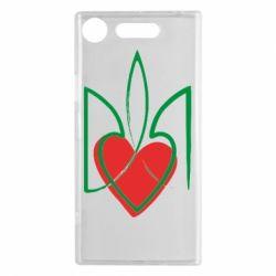 Чехол для Sony Xperia XZ1 Серце з гербом - FatLine