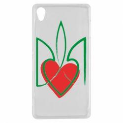 Чехол для Sony Xperia Z3 Серце з гербом - FatLine