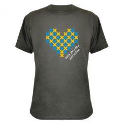 Камуфляжная футболка Серце з хрестиків - FatLine