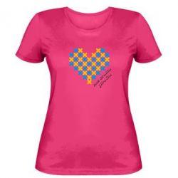 Женская футболка Серце з хрестиків - FatLine