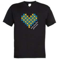 Мужская футболка  с V-образным вырезом Серце з хрестиків - FatLine