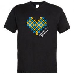 Мужская футболка  с V-образным вырезом Серце з хрестиків