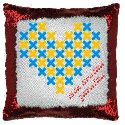Подушка-хамелеон Серце з хрестиків