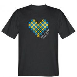 Мужская футболка Серце з хрестиків - FatLine