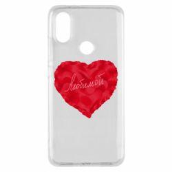 Чехол для Xiaomi Mi A2 Сердце и надпись Любимой