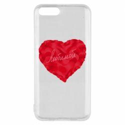 Чехол для Xiaomi Mi6 Сердце и надпись Любимой