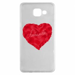 Чехол для Samsung A5 2016 Сердце и надпись Любимой