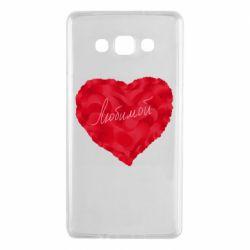 Чехол для Samsung A7 2015 Сердце и надпись Любимой