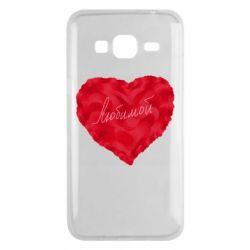 Чехол для Samsung J3 2016 Сердце и надпись Любимой